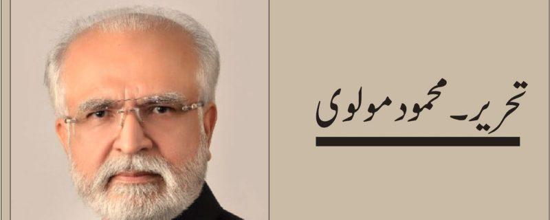 سندھ کے جزائر پر نئے شہر بسانے کا منصوبہ اور قوم پرستوں کا گمراہ کن پروپگنڈہ