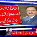 کراچی کو پانی کی مکمل فراہمی بحال کر دی گئی ہے، دس سے بارہ جولائی تک بجلی کے بریک ڈاون سے مین لائنیں پھٹ گئی تھیں، اسد اللہ خان