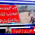 ضلع مہمندتحصیل پنڈیالی کے علاقہ دانشکول میں ملزمان کا مزار کی بے حرمتی کی کوشش.ایم پی اے نثار مہمند کی قیادت میں احتجاجی مظاہرہ