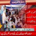 عمران خان اس دور کے ناکام ترین وزیراعظم اس ملک کی خوشحالی و استحکام نوجوان قیادت بلاول بھٹو کے ہاتھوں ہے،سینیٹر سسئ پلیجو