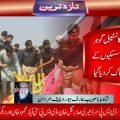 چارسدہ شہید کانسٹیبل گوہر خان کو آہوں و سسکیوں کے ساتھ سپر د خاک کر دیا گیا