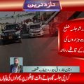 پارٹی کا کراچی پاور شو جلسہ ضلع ٹھٹھہ و سجاول سے ہزاروں کی تعداد میں جیالوں کے قافلے روانہ