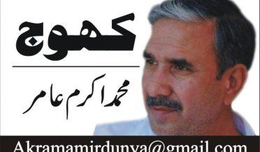 محسن پاکستان، عبدالقدیرخان بھی آسودہ خاک